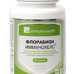 Флорабион Иммунохелс ™ HBP Group