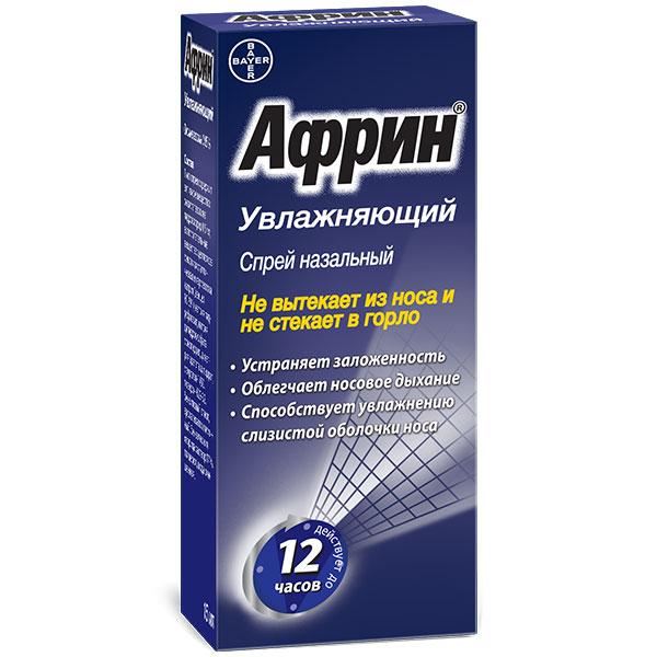 Лекарственные средства HBP-Group