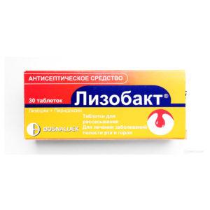 Аптечный пункт - Каталог HBP-Group